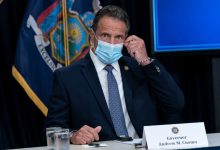 Photo of Cuomo Backpedals on NY Lockdown as Inauguration Approaches